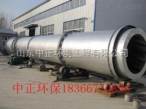 有机肥转筒冷却机有机肥转筒冷却机  转筒冷却设备