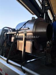 500不銹鋼滾筒雞胸肉炒松機 燃氣肉松成型機
