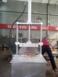 300連續式不銹鋼液壓牛頭分割機 劈半機