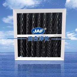 初效板式活性炭过滤器