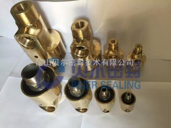 江苏贝尔电阻焊罐身焊接机冷却旋转接头、光伏焊带压延机旋转接头