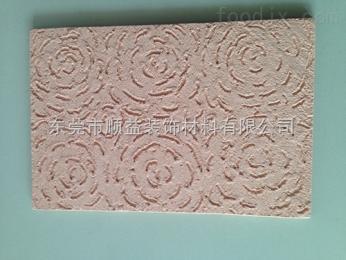 玫瑰纹涂料玫瑰纹涂料 顺益抗腐蚀涂料