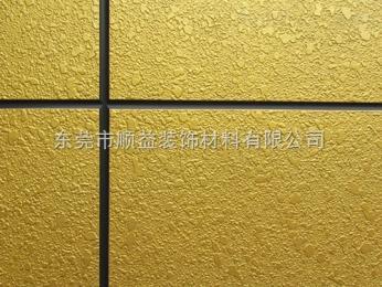 油性涂料油性涂料 顺益抗腐蚀涂料