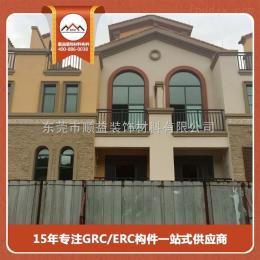 房地产GRC构件房地产GRC构件 顺益环保GRC构件