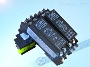 ZYG211R-D電阻輸入信號隔離器