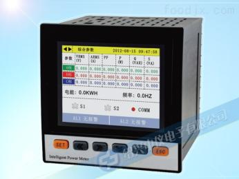 EX500電量無紙記錄儀