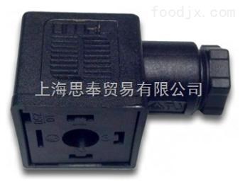 AE160004DA8OMAL欧玛尔 AE160004DA8 意大利 执行器 货期优势 调节阀