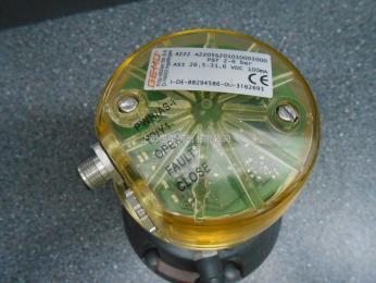 1230000ZA0010GUME 蓋米球閥 正品原裝 1230000ZA0010 隔膜閥 質保一年