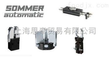 MGP806N德国SOMMER夹具MGP806N