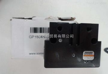 PRN300-280德国SOMMER夹具PRN300-280
