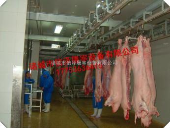 猪屠宰线 常规式 诸城市信泽屠宰设备