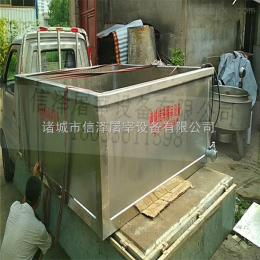 电加热浸烫池信泽屠宰设备不锈钢加工定制