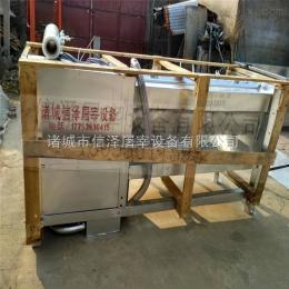 信泽100羊蹄去蹄壳机信泽屠宰设备加工定制质量保证