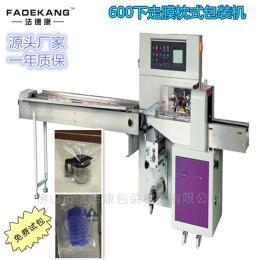 600X枕式包装机械600X枕式自动封口包装设备 文件夹包装机械