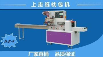 350D大饼枕式包装机设备