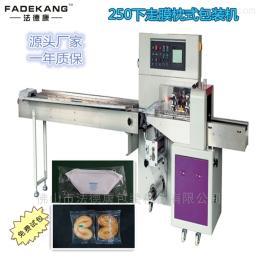 250X糖果包裝機后拉膜枕式包裝設備 芝麻糖包裝機廠家
