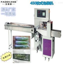450X枕式包装机械袋装大白菜包装设备 蔬果枕式包装机供应商