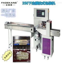 350X震动棒自动封口机 AV棒枕式包装机