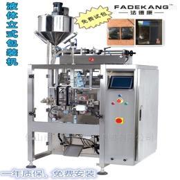 420液体立式包装机液体蜜汁自动包装机 烧烤蜜汁酱包装设备