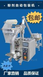 160C面粉自动落料粉剂立式包装机