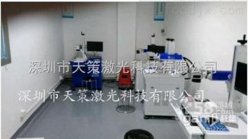 YLP-20橫欄汽車配件激光打標機古鎮光纖激光雕刻機