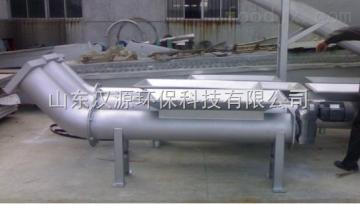 ZLY300螺旋输送压榨机