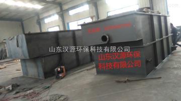 ZCAF-50涡凹气浮机