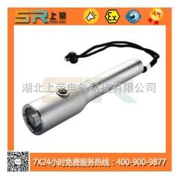 供應SR506節能強光防爆電筒/JW7210便攜式手電筒/武漢防爆手電筒