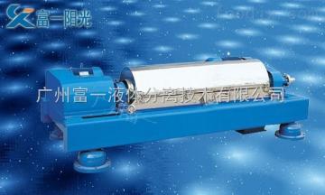 沉降型LW250*1075厂家供应 浆料分离设备 卧式螺旋浆料分离机