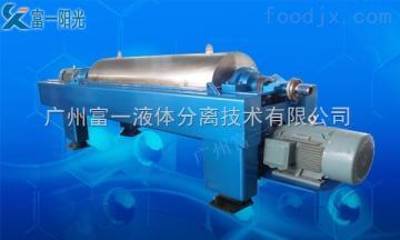 400*1800广西 卧螺离心机 水质净化处理设备