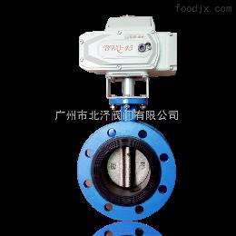 BZ-15广州电动不锈钢法兰蝶阀 电动通用蝶阀