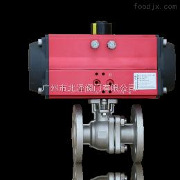 Q641F广东 气动304不锈钢法兰球阀 气动执行器球阀 气动法兰阀门