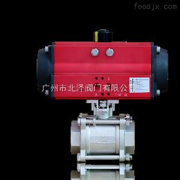 DN200广州北泽b-z 气动卫生级焊接快装球阀