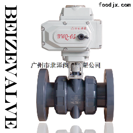 SQ911S广州 电动塑料法兰球阀 电动双由令球阀 电动调节球阀
