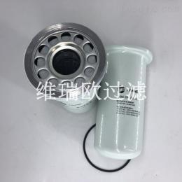 FLR015特灵中央空调油过滤器滤芯FLR01592