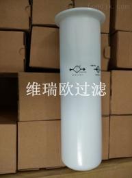 FLR00928特灵中央空调油过滤器滤芯FLR00928
