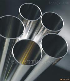 DN15-150厂家直销 供应国禹不锈钢卫生级镜面管