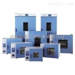 GZX-9246MBE合肥立式电热鼓风干燥箱烘箱厂家直销