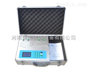 云南土壤肥料養分速測儀/土肥儀生產廠家