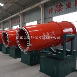 KCS400煤矿除尘风送式喷雾机雾炮机