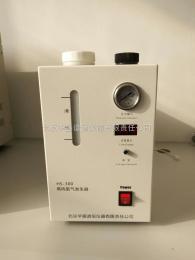 HS系列氢气发生器/室内空气检测成套设备使用气体发生器
