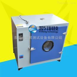 工业烤箱烘箱大型 稳定性箱 烤箱
