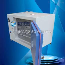 干燥箱 湿度控制 工业烤箱烘箱鼓风