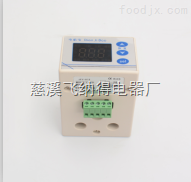 JFY-811飞纳得JFY-811电机保护继电器买到合适的