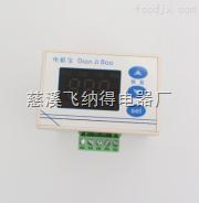 JFY-808飞纳得JFY-808电动机继电器电路图及接线图