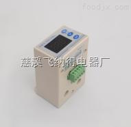 JFY-813飞纳得JFY-813电机继电器型号齐全欢迎订购