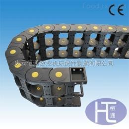 铝塑拖链 复合型机床拖链