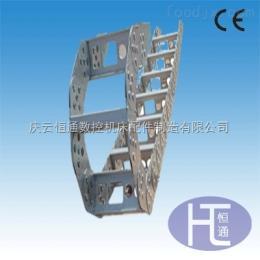 打孔式钢铝拖链 钢铝拖链 铣孔式钢铝拖链