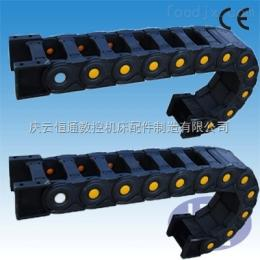 45系列机床拖链 机床电缆保护链