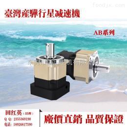 伺服电机专用减速机,AB115行星减速机
